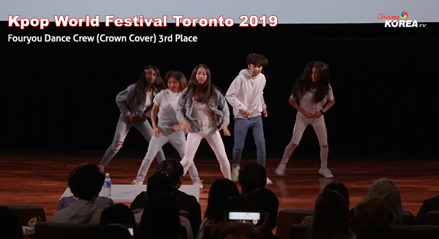 Kpop World Festival Toronto 2019 - Fouryou Dance Crew (Crown Cover) 3rd Place