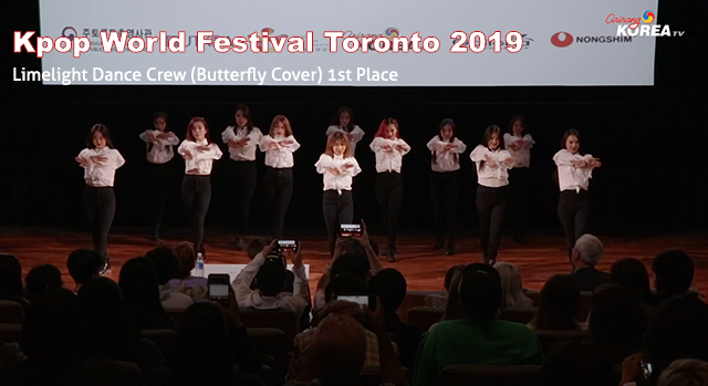 Kpop World Festival Toronto 2019 - Limelight Dance Crew (Butterfly Cover) 1st Place Dance