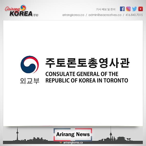 모의 재외선거 신고·신청 참여 및 접수(6.17-21) 안내