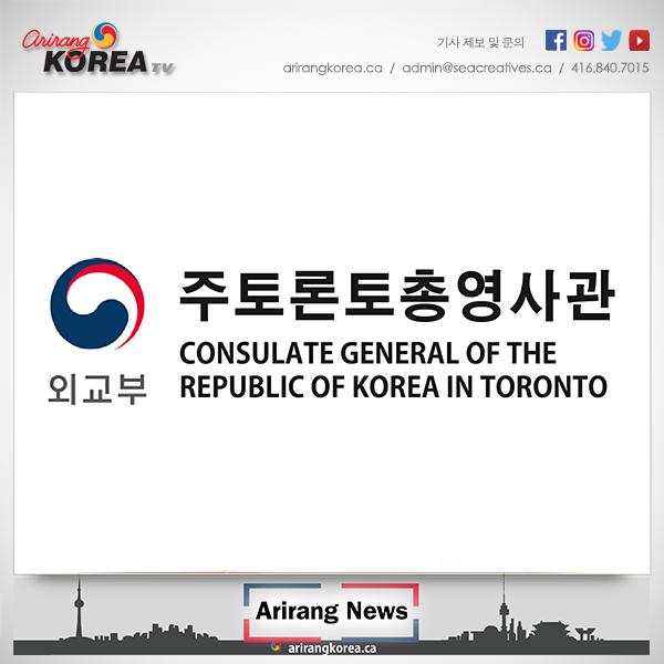 """외교부 """"신규 해외안전여행 애플리케이션 서비스""""안내"""