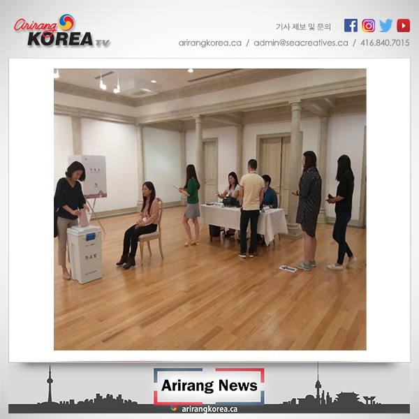 제21대 국회의원 재외선거 대비 모의 재외투표 실시