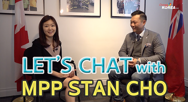 Let's Chat with Stan Cho (MPP for Willowdale)