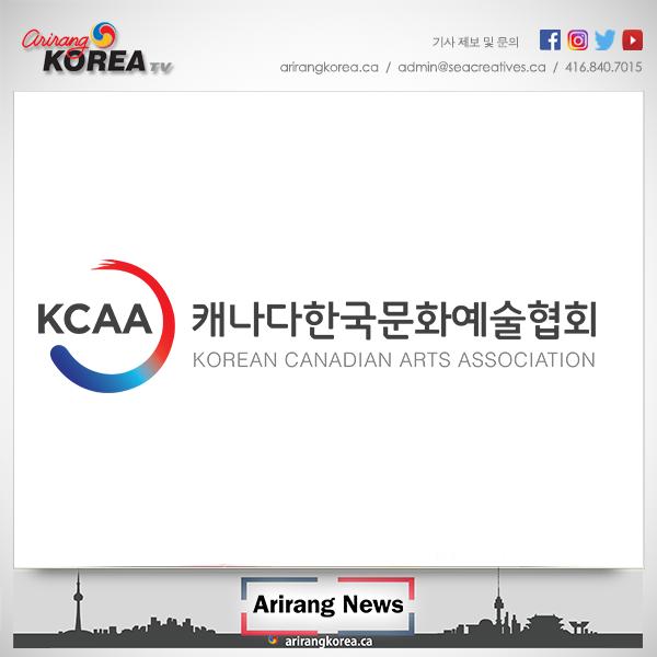 효 사상 계승, 2019 나눔 한마당 개최