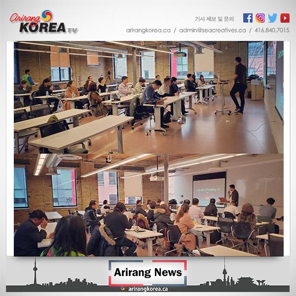 타민족 문화속의 한국문화 – 스마트폰 영상제작 상영회 개최 안내