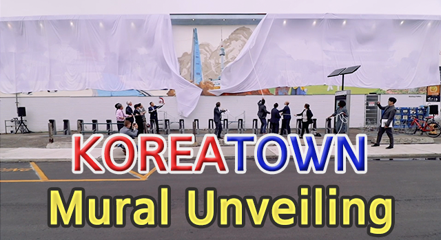 Koreatown Mural Unveiling