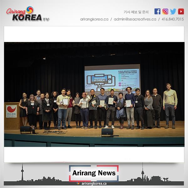 타민족 문화속의 한국문화 – 스마트폰 영상제작 워크숍 및 상영회 성료