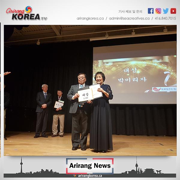 2019 동포 송년의 밤-시니어 노래자랑 성료