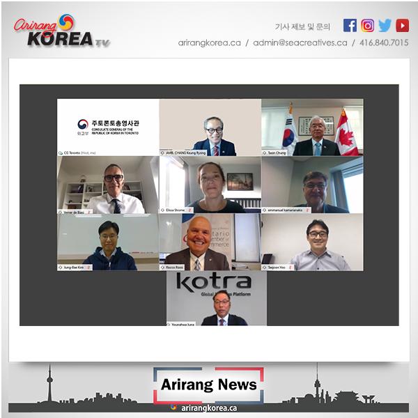 2020 한-캐 비즈니스 포럼 화상 개최
