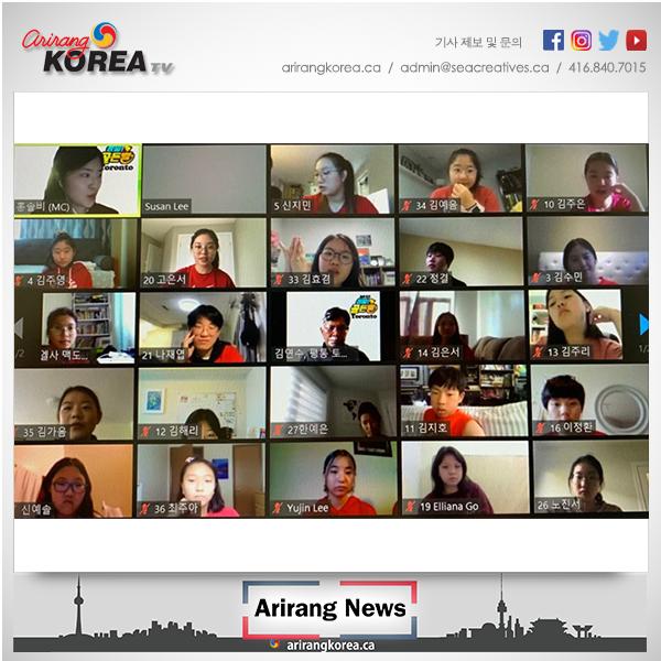 '2020 청소년 통일 골든벨 퀴즈대회' 성료