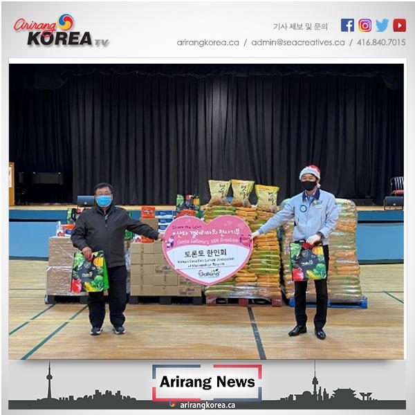 갤러리아 슈퍼마켓 2020 '사랑 나누기' 로 지역사랑 실천