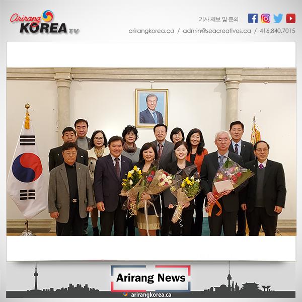 민주평통 정은희, 홍솔비 자문위원 대통령 표창장 전수식