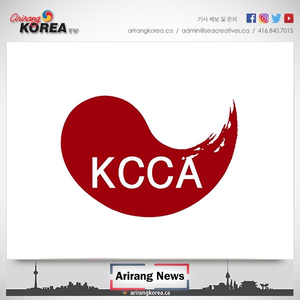 입양동포 가정을 위한 한국문화 체험 및 설날 대 축제