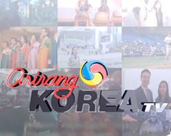 AriRang Promo