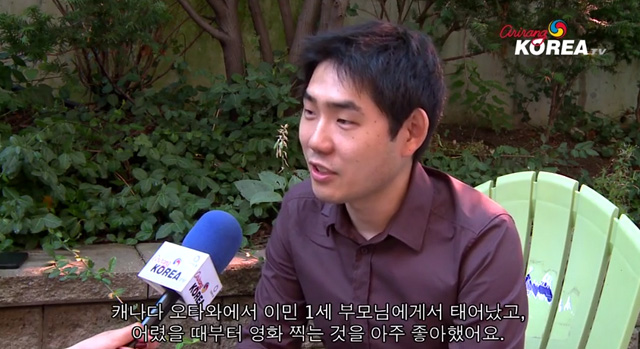 "Korean-Canadian Director Albert Shin's ""In Her Place"""