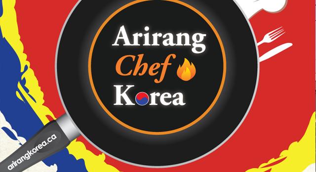 아름다운 동행 제2회 공개방송 - Arirang Chef Korea