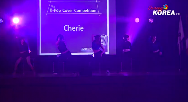 2014 SWK K-Pop Cover Competition 1st Place - Cherie