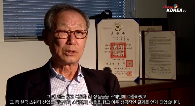 Donald Choi 최등용