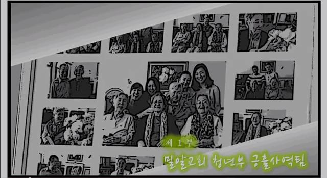 밀알교회 청년부 긍휼 사역팀