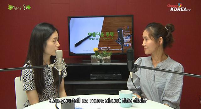 아름다운 동행 EP 10 - 박은미 쉐프