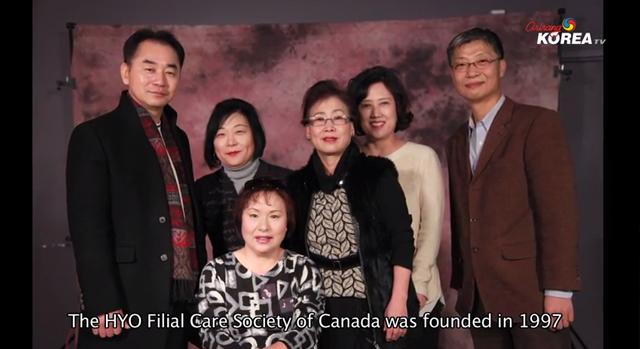 캐나다 효 문화재단 2014 나눔의 한마당 - 2014 Celebration of Sharing Project