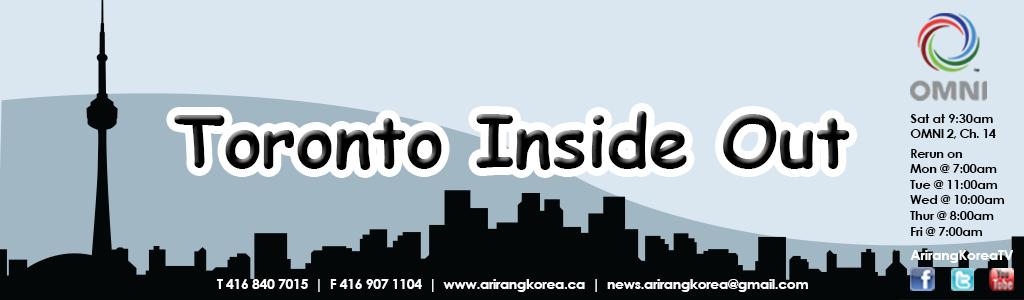 Toronto Inside Out