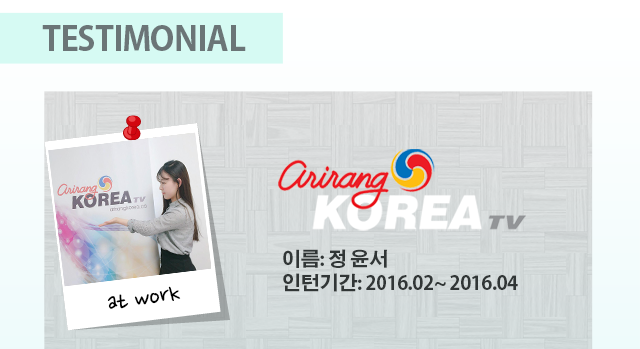 Testimonial - Yoonseo  Jeong