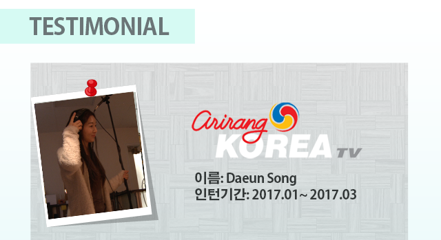 Testimonial - Daeun Song