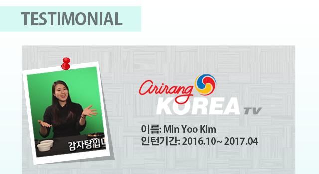 Testimonial - Min Yoo Kim