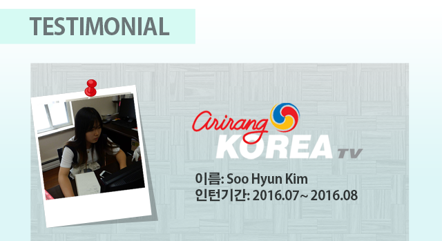 Testimonial - Kim Soo Hyun