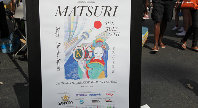 The 2014 Toronto Japanese Summer Festival - MATSURI
