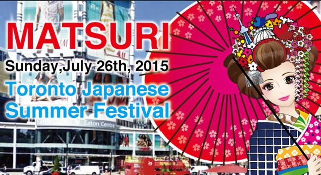 제 3회 토론토 일본 여름 축제 3rd Toronto Japanese Summer Festival