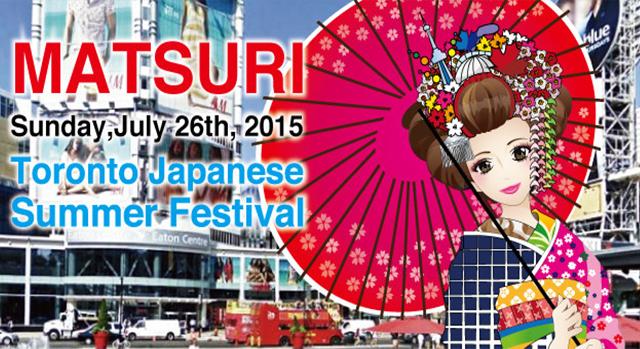 Matsuri 2015 Toronto Japanese Summer Festival Promo