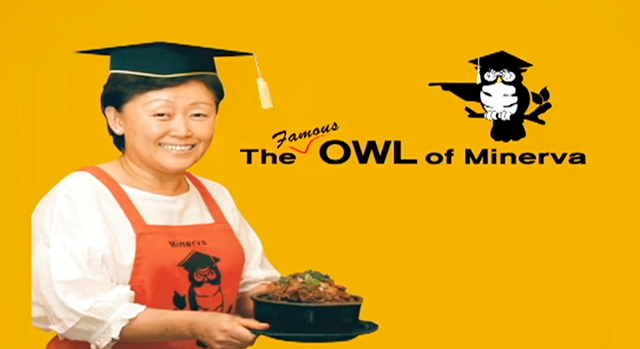 The Owl of Minerva - English
