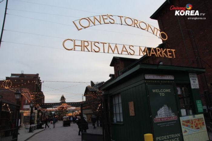 크리스마스 마켓 - Lowe's Christmas Market