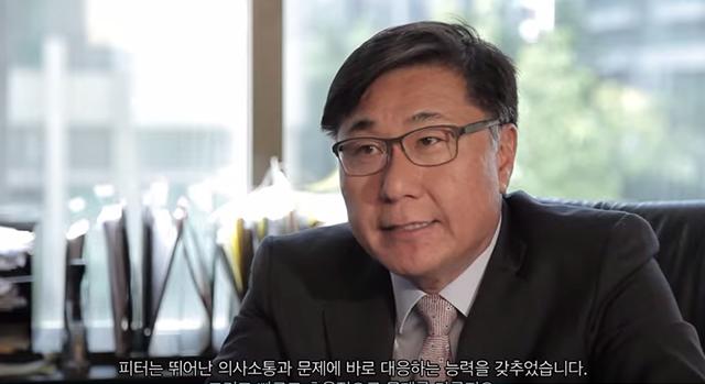 Peter Lee Testimonial - John Y.S. Park