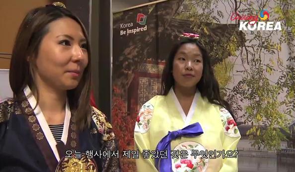 Rendezvous Korean Cuisine 2014