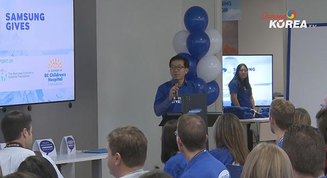 삼성 기부의 날 // Samsung's Day of Giving