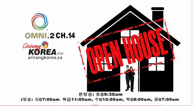 OPEN HOUSE PROMO 2015