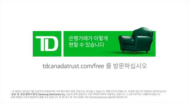 TD 2015 New to Bank Campaign