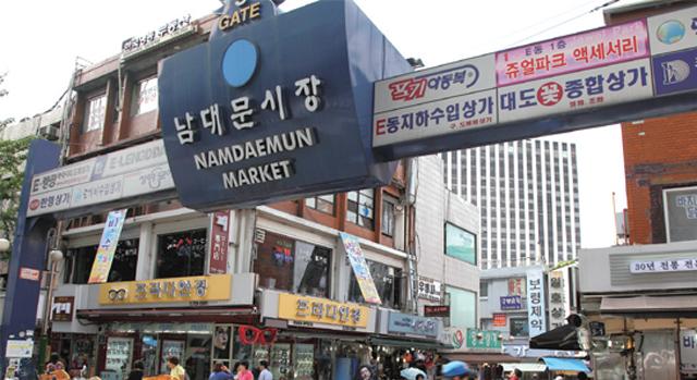 Visit Korea - ep 3 남대문 시장(Namdaemun Market)