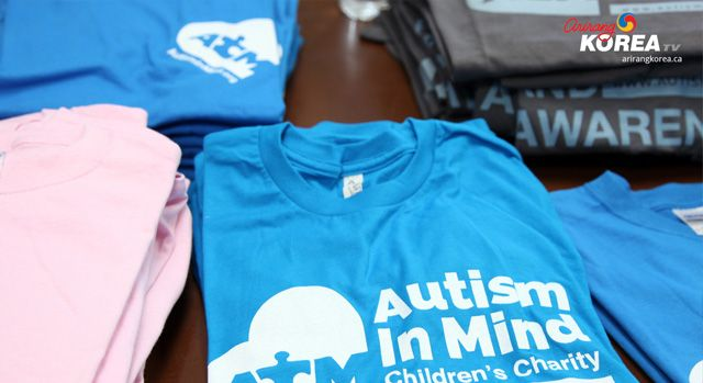 Autism In Mind Children's Charity - North York Fundraising Concert