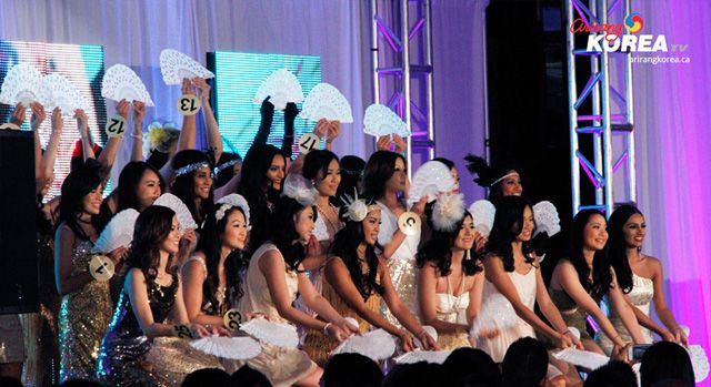 2014 Miss Asia Toronto - Grand Finale