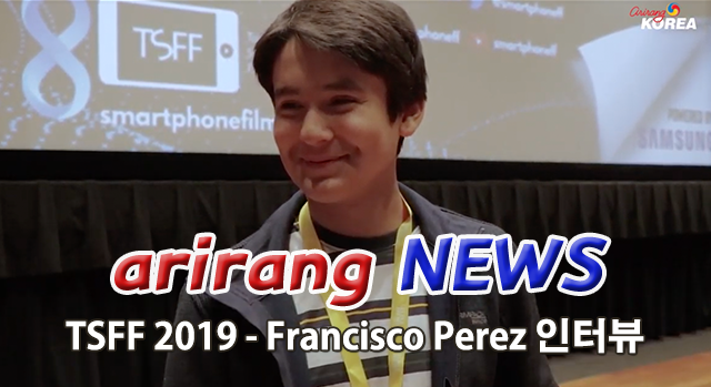 TSFF 2019 - Francisco Perez 인터뷰