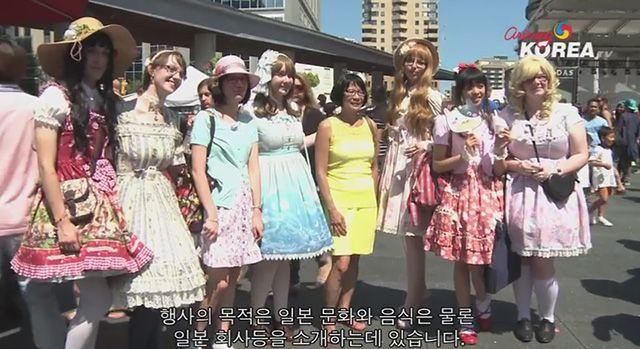 The 2014 Toronto Japanese Summer Festival - MATSURI