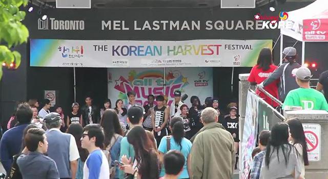 2014 Korean Harvest Festival Highlights