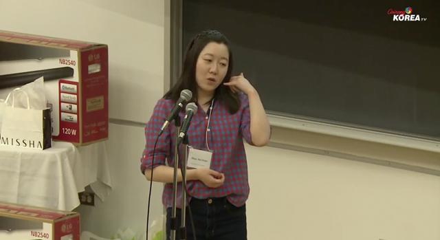 2015 토론토 한국어 말하기/퀴즈 대회 중급부문 1위