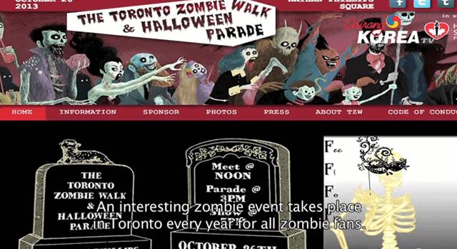 2013 Toronto Zombie Walk