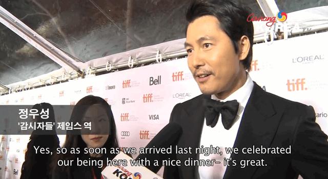 정우성 토론토 국제영화제 인터뷰
