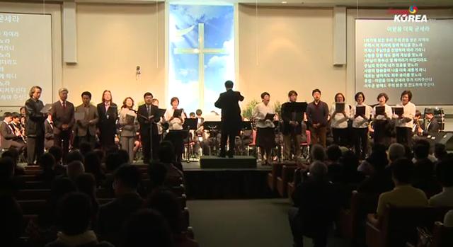 동부개혁신학교 발전기금 마련을 위한 음악회